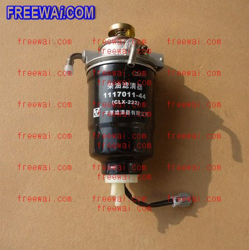 fuel    water separator assembly for isuzu rodeo tfr with