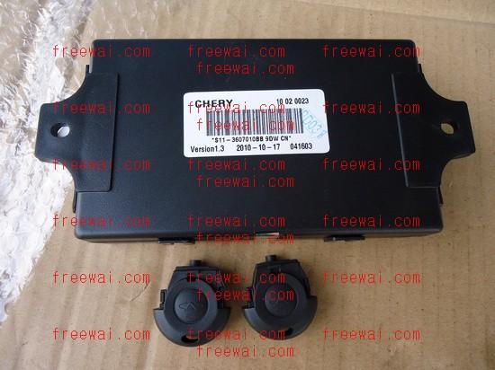 Central Door Lock Remote Control Receiver Module And Key