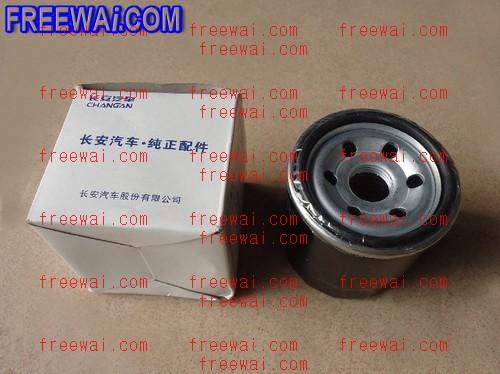 Engine Oil Filter Jx0604 For 462q 465q 472q Engine  Genuine Chana Suzuki Part   Suzuki  Alto