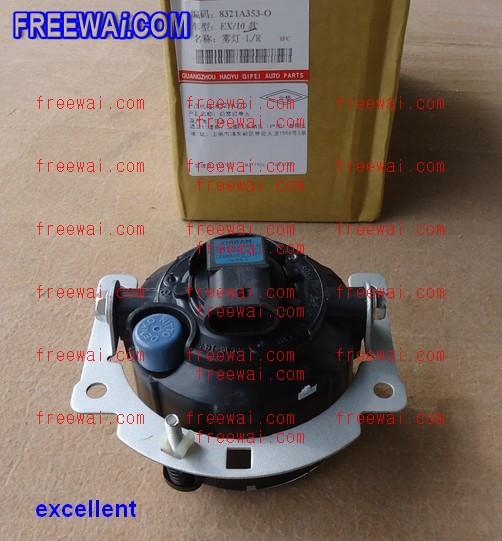 Front Fog Lamp Light Assembly For Mitsubishi Outlander