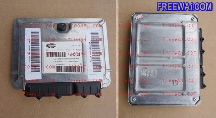 Engine control computer unit ecu for chery qq3 with sqr372 larger image swarovskicordoba Image collections