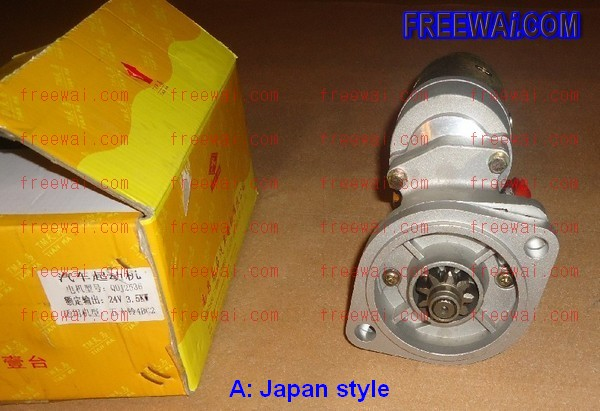 Engine Starter Starting Motor Starter Motor For Isuzu