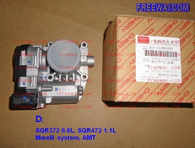 28 100 chery qq3 wiring diagram manual gratis chery qq www 100 chery qq3 wiring diagram manual gratis chery qq swarovskicordoba Image collections